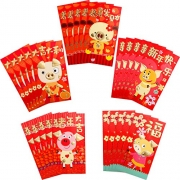 Jovitec 30 Pieces Chinese Red Envelopes Chinese New Year Hong Bao Red Money Envelope with Pig Pattern, 5 Designs, 3.5 by 6.4 inch